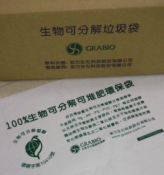 **好幫手生活雜鋪** 宏力環保垃圾袋(小)14L 150個 / 箱(恕不退換)-----垃圾桶.垃圾袋