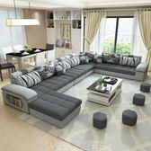 折疊沙發床 布藝沙發組合現代大小戶型簡約布沙發整裝客廳轉角貴妃可拆洗沙發 DF 全館免運