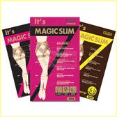 韓國 It's Magic Slim 激瘦200M/250M褲襪 內搭褲 褲襪 保暖褲襪【庫奇小舖】