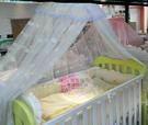 【愛吾兒】娃娃城 Baby City 可洗式嬰兒床蚊帳