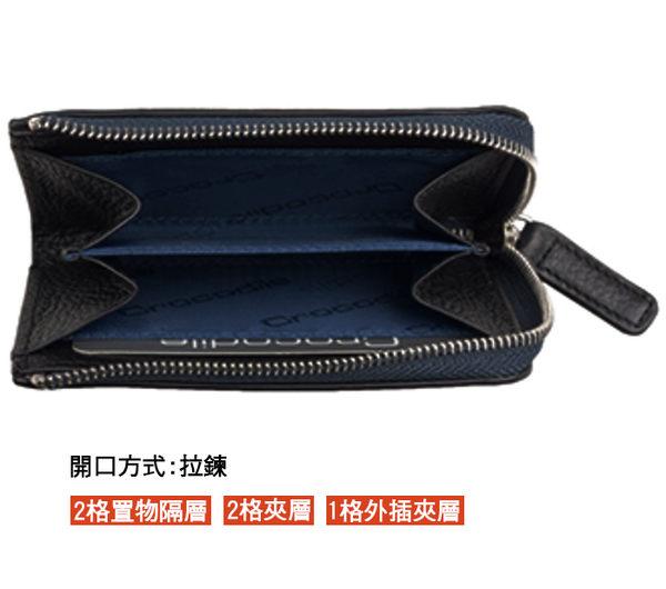 【橘子包包館】Crocodile 鱷魚 Easy 真皮 男用 零錢包 0103-08004-01 黑色