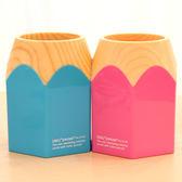 小學生筆筒可愛筆桶創意時尚辦公兒童用文具韓國風小清新簡約【萬聖節8折】