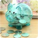 【滿550折50】WaBao 小豬透明儲錢桶 小豬公 存錢桶 (大號) =D09091-1=