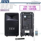 《飛翔3C》TEV TA-780U-1 USB/SD 單頻無線擴音機〔280W 移動式無線 教學表演活動展覽〕