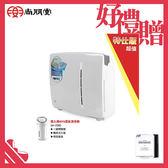 10/1前購買尚朋堂DC節能空氣清淨機特仕版SA-5860再送專用濾網組合包