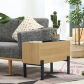 邊櫃 北歐小茶幾簡約沙發邊幾創意角幾小戶型長方形邊桌收納櫃床頭櫃子