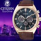 CITIZEN日本星辰金城武代言ECO-Drive 2016聖誕節推薦紳士計時腕錶CA4283-04L公司貨