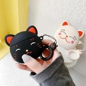 ins可愛招財貓airpods1代保護套通用蘋果2代無線藍牙耳機防摔硅膠
