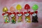 一定要幸福哦~~鏟子糖果(50份500元)~送客禮、尾牙、喜糖
