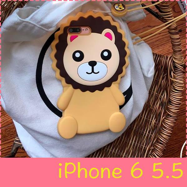 【萌萌噠】iPhone 6/6S Plus (5.5吋) 韓國創意立體奶油獅子保護殼 全包防摔矽膠軟殼 手機殼 同款掛繩