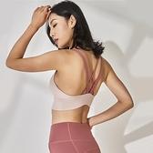 運動內衣 露背美背文胸綁帶瑜伽健身跑步防震聚攏速干 此商品不接受退貨或退換