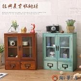化妝品收納盒抽屜式辦公桌雜物木質整理盒宿舍桌面【淘夢屋】