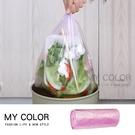 垃圾袋 塑膠袋 彩色垃圾袋 環保材質 斷點式 點斷式 牢固袋 垃圾桶 1捲 平口垃圾袋【Z214】MY COLOR