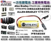 【久大電池】 Allen Bradley AB 1770-XYC 1770-XYC/A SB9758T 1771-DMC