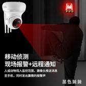 無線攝像頭監控器高清套裝紅外家用夜視室內wifi室外手機遠程監控 js6641『黑色妹妹』