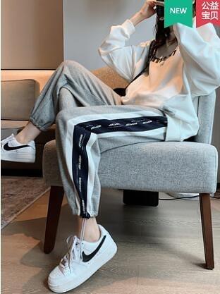 灰色加絨運動褲女寬鬆束腳2020新款秋冬季顯瘦百搭加厚休閒衛褲子