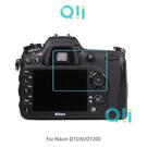 【愛瘋潮】Qii Nikon D7100/D7200 螢幕玻璃貼