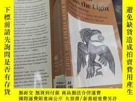二手書博民逛書店the罕見raven steals the lightY2716
