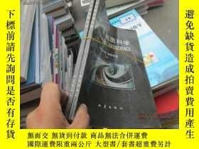 二手書博民逛書店罕見8681岩石圈地質科學19636 北京大學地質學系 地震出版