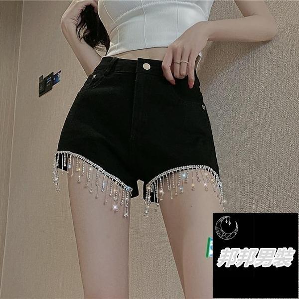 白色高腰牛仔超短褲女夏季黑色顯瘦闊腿流蘇水鉆褲子品牌【邦邦男裝】