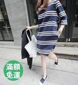 BS貝殼【111032】三條紋藏青哺乳裙 棉質哺乳孕婦裙 孕婦裝 授乳衣 產後外出哺乳時裝 修飾產後身材