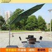 戶外遮陽傘 3米大型折疊香蕉傘沙灘傘【鐵質手搖傘升級版遮陽墨綠色】