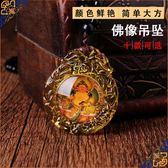新年鉅惠藏傳佛教用品 唐卡畫心款密宗小佛像 綠度母黃財神 項鍊吊墜10款