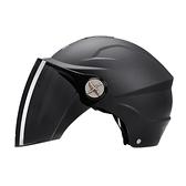安全帽 DFG電動電瓶摩托車頭盔男女士夏季輕便式防曬可愛四季通用安全帽 宜品居家