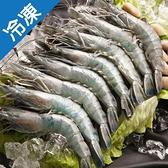 【飽滿彈牙】越南嚴選藍海鮮草蝦1盒14~16入(300g±5%/盒)【愛買冷凍】