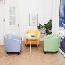 沙發 單人簡約北歐小戶型沙發雙人三人組合客廳臥室 網咖小沙發【美人季】jy