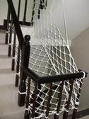 兒童樓梯陽臺防護網尼龍繩網防墜網幼兒園樓梯安全網護欄網做