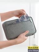 護照包證件護照收納包盒機票夾出國旅行大容量多功能卡錢包保護套整理袋 聖誕交換禮物