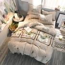 法萊絨床上用品四件套保暖珊瑚絨三件套秋冬加厚法蘭絨被套床單式 KV4329 『小美日記』