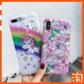 日韓時尚少女款精靈粉色獨角獸IPhone X XR XS MAX保護殼套 蘋果Ix白色貝殼紋亮面手機殼 全包邊防摔殼
