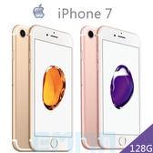 全新-送玻保+保護殼【3期0利率】Apple i Phone 7 4.7吋 128G IP67防水防塵 Touch ID 指紋辨識 智慧型手機