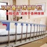 嬰兒童可折疊防摔大床護欄寶寶床邊圍欄醫院病床護檔老人防護通用「時尚彩紅屋」