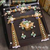 中式新娘古裝頭飾星星髮簪鳳冠套裝古典新娘結婚秀禾服龍鳳褂配飾 晴天時尚館