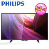 【Philips 飛利浦】65型FHD 聯網顯示器+視訊盒 65PFH5280 (含運無安裝)