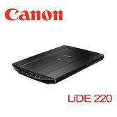 Canon 佳能 CanoScan  LiDE220 超薄平台式掃描器 4800dpi