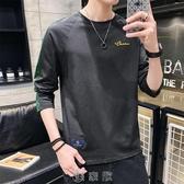 男士t恤長袖衛衣春秋季2019新款男式韓版潮流寬鬆上衣男裝打底衫 快速出貨