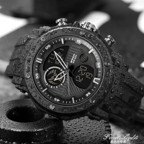 手錶男士防水特種兵運動初高中學生潮流黑科技電子錶男 果果輕時尚