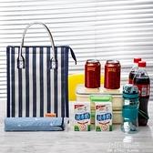 飯盒手提包大號防水大容量帆布上班族帶飯的保溫袋加厚鋁箔便當包『小淇嚴選』
