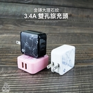 大理石紋 3.4A 旅充頭 金磚 雙孔 充電頭 豆腐頭 折疊 雙USB 插座 插頭 手機平板 快充 台灣製造