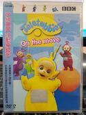挖寶二手片-B15-064-正版DVD-動畫【天線寶寶:活動樂趣多】-國英語發音 幼兒教育 BBC