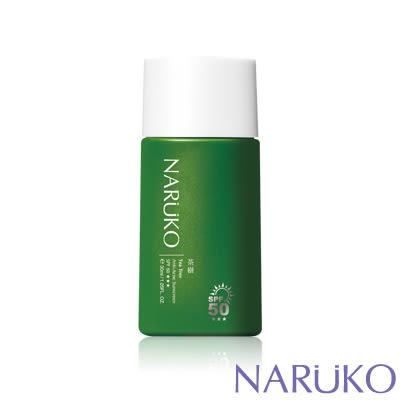 NARUKO牛爾【任2件42折起】茶樹抗痘潤色隔離液SPF50★★★