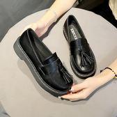 萬聖節大促銷 新款英倫風小皮鞋學生平底復古樂福鞋百搭韓版流蘇單鞋潮