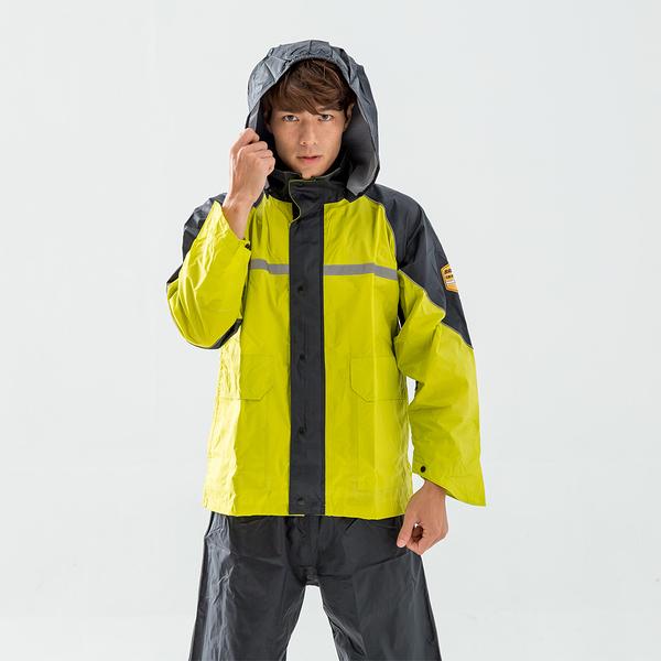 君邁雨衣,悍動兩件式風雨衣,黃