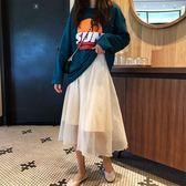 慵懶風半身裙秋女韓版新款寬鬆百搭學生高腰純色網紗中長裙子 滿天星