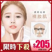 1028 微光持妝保濕粉餅 9g 粉蕊【BG Shop】2色可選/效期:2020.02.05