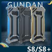 三星 Galaxy S8/S8+ Plus 高達三防保護框 雙色金屬邊框 簍空高散熱 四角螺絲款 保護套 手機套 手機殼